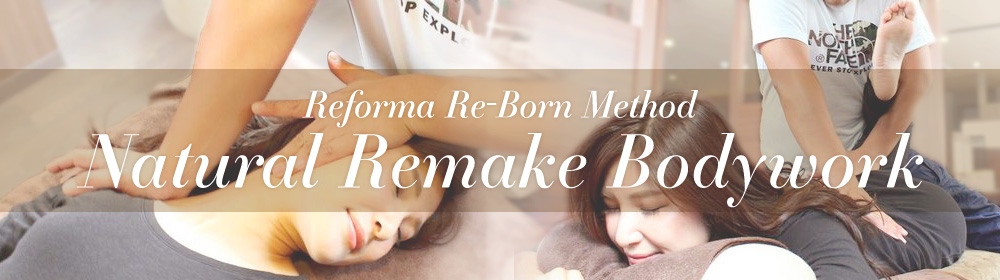Reforma Re-Born Method -Natural Remake Bodywork-